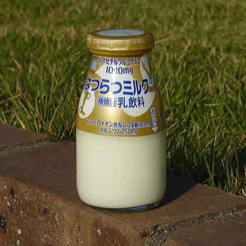 はつらつ牛乳